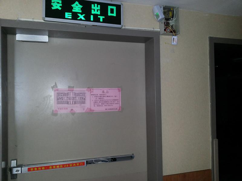 医院消防逃生系统维修|长期供应医院消防逃生系统