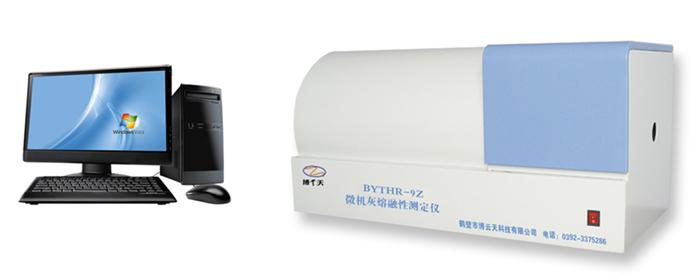 灰熔點測定儀生產廠家