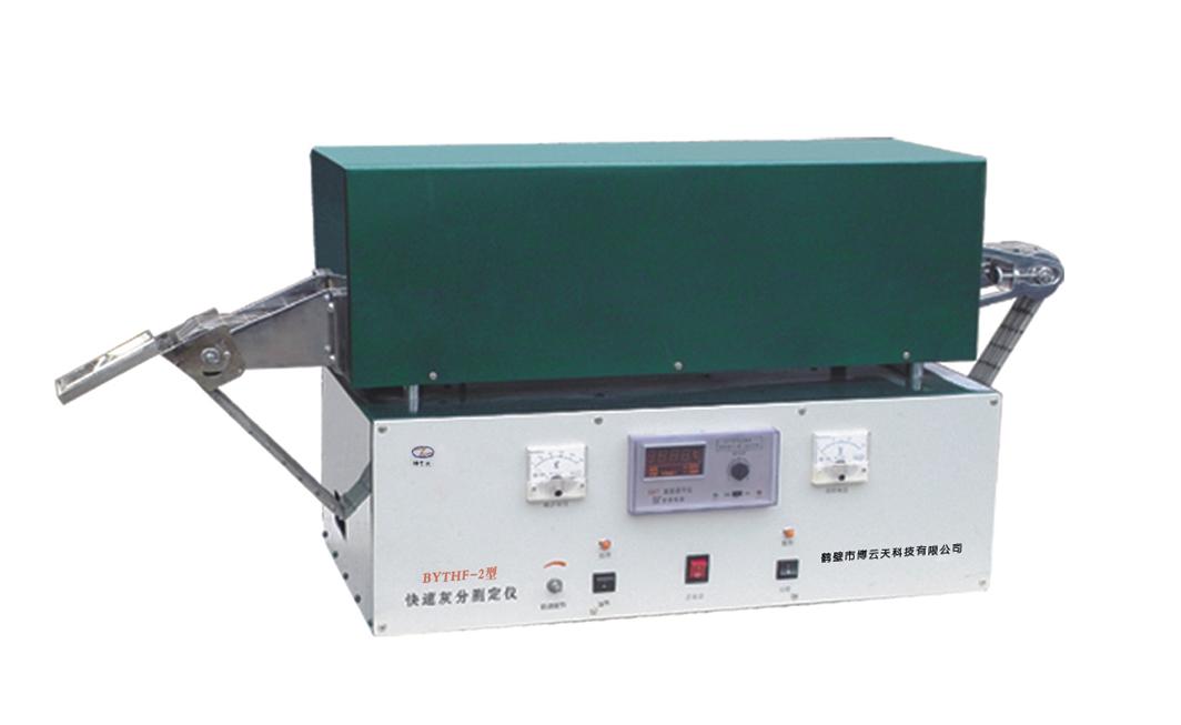 灰熔點測定儀廠家-想買價位合理的灰熔點測定儀就來博云天科技