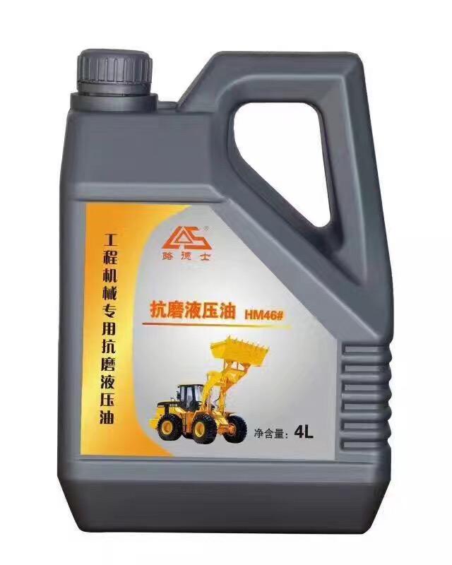 我想知道哪里有卖无灰高压HM46#抗磨液压油