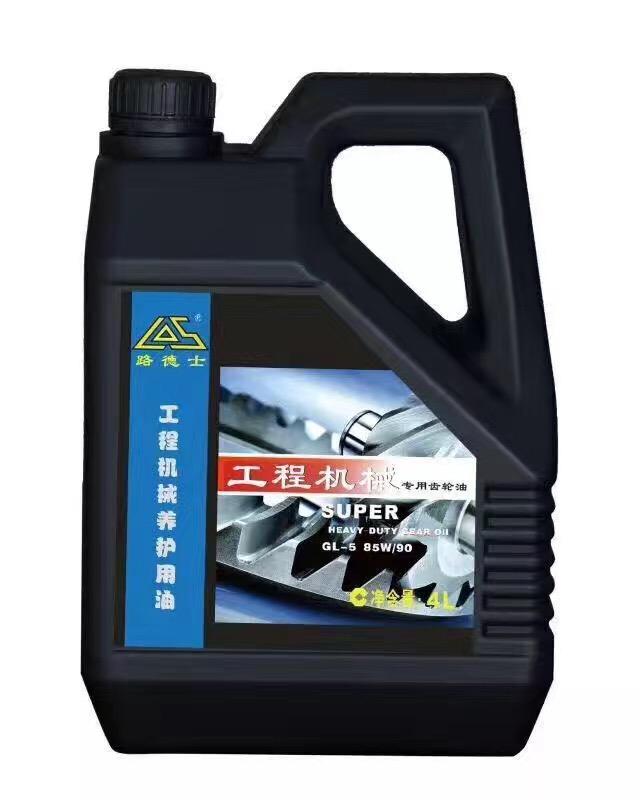 【安全-放心的润滑油】85W/90 GL-5齿轮油公司