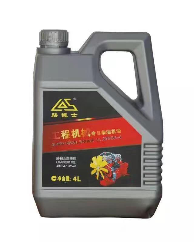 【好口碑@路德士】山东CF-4 15W-40柴油机油