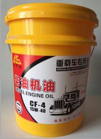【我们的品质-始终如一】山东重载车专用柴机油