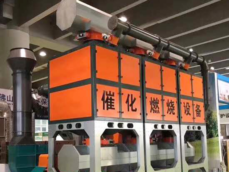 永清【等你来】活性炭催化燃烧设备、有机废气处理设备价格