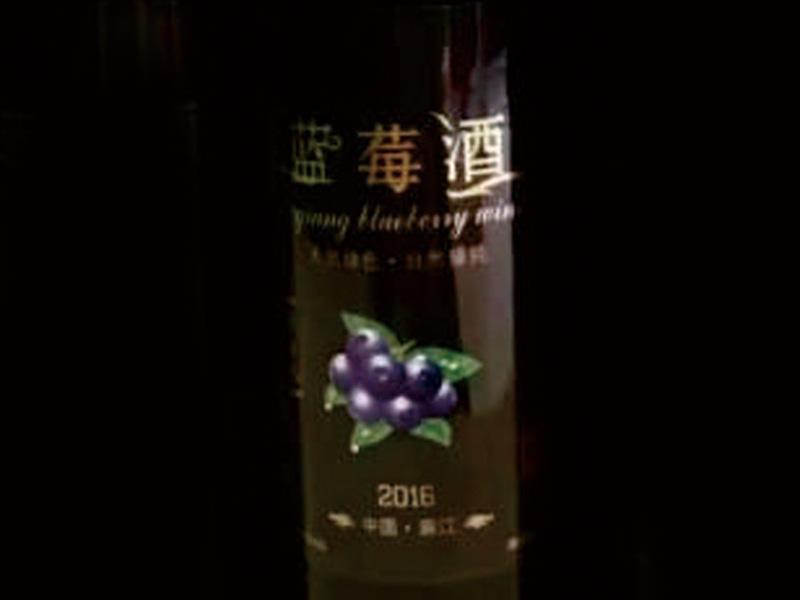 藍莓酒代理|中泰商貿品質有保障的藍莓酒出售