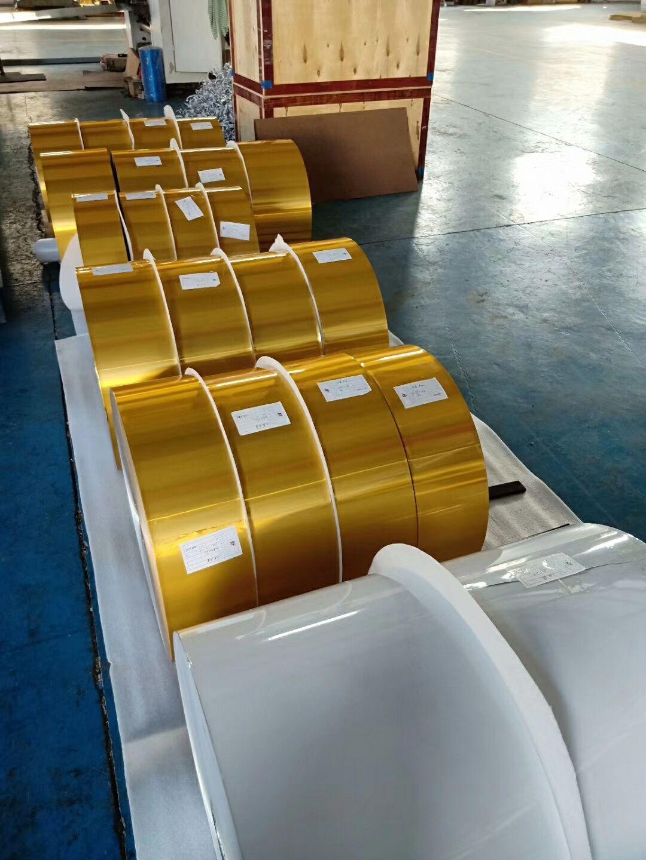 合格的花甲铝箔产品信息    -家用铝箔