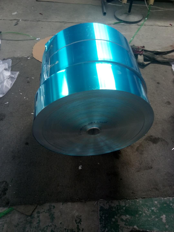 郑州专业铝箔生产厂家,销售铝箔