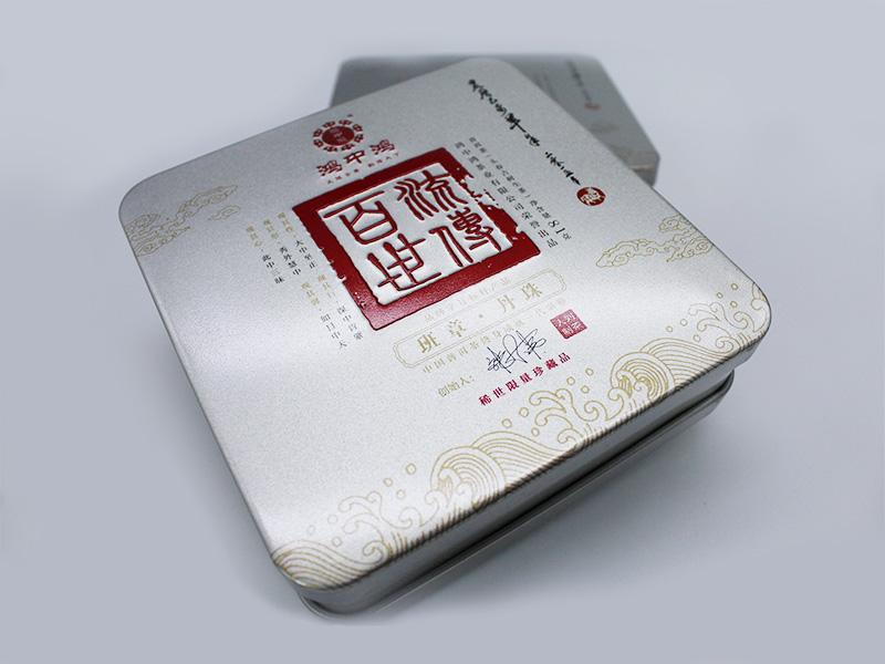 小青桔普洱茶供应