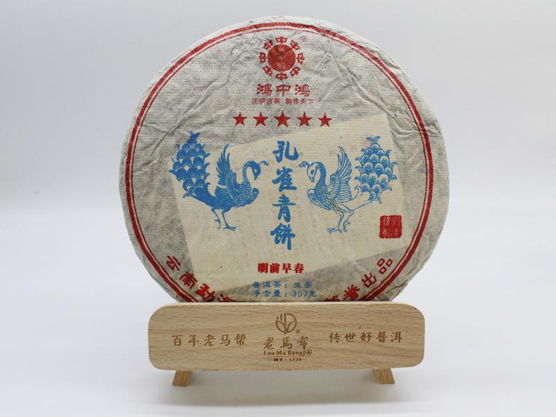 小青桔普洱茶供應-供應肇慶價格劃算的小青桔普洱茶