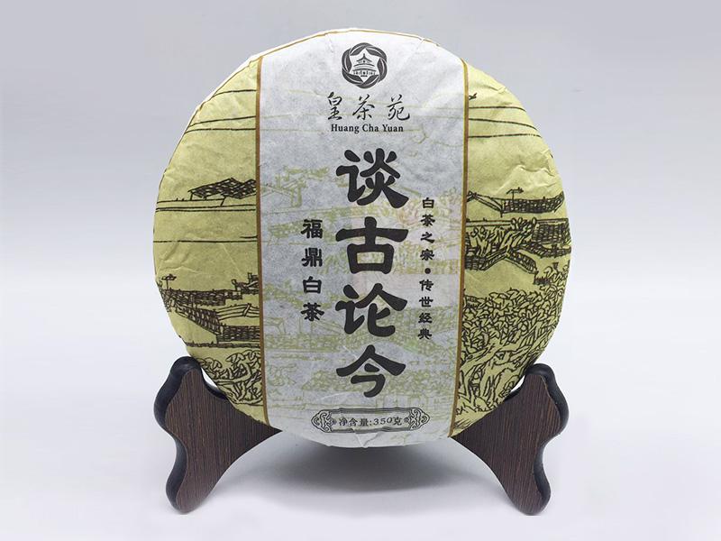 柑普茶饼_肇庆名声好的陈年柑普茶供应商