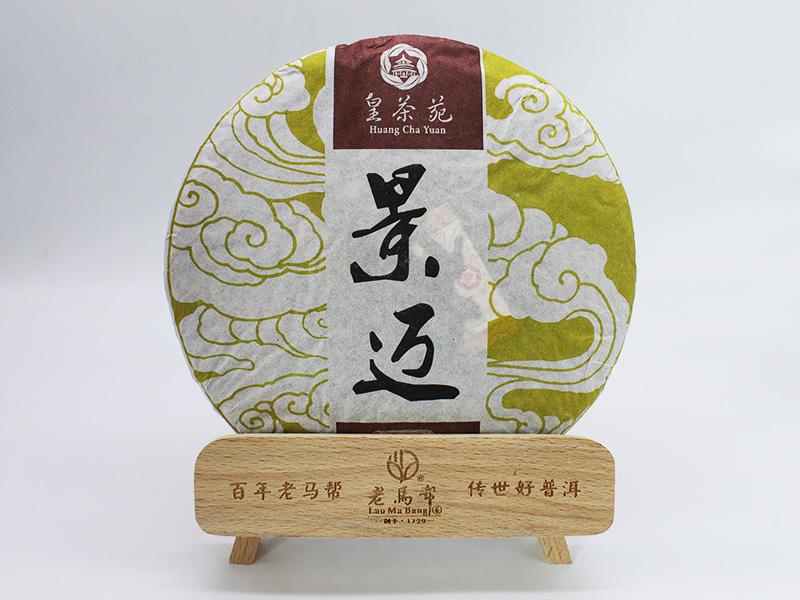 紅茶代理_要買品質好的陳年柑普茶就到中泰商貿