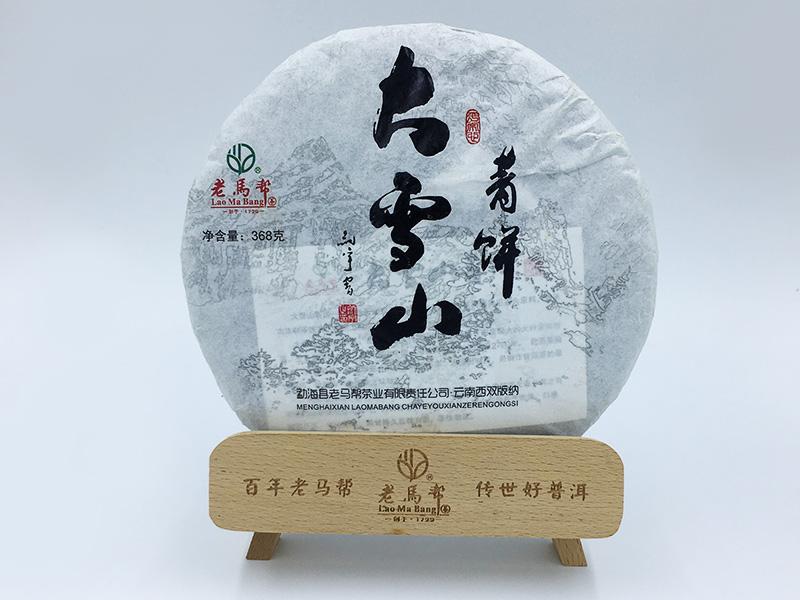 小青柑普洱茶_肇慶專業可靠的新會普柑茶餅供應商