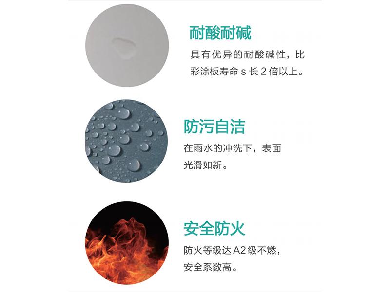 知名的PVDF覆膜板生产商_聚盛新型材料|PVC内装板