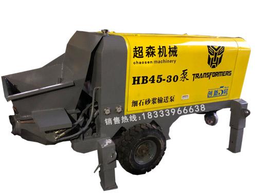 提供河北20型混凝土輸送泵 混凝土輸送泵價格