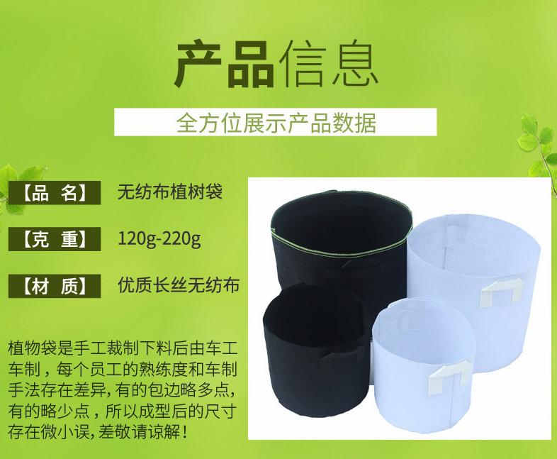 新型植树袋-郑州价格适中的无纺布植树袋上哪买