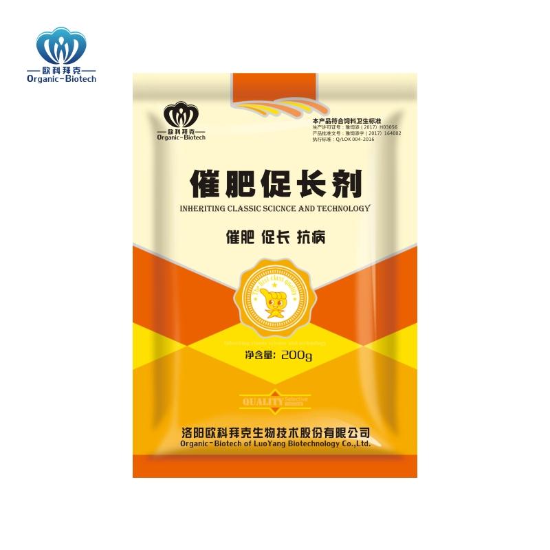 促长剂专业定制生产-河南可靠的催肥促长剂供应商