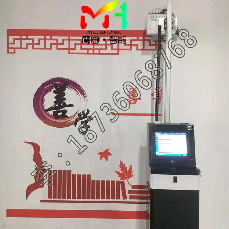 墻體彩繪機動態-鄭州魔畫提供安全的墻體彩繪機