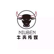 上海牛奔文化传媒有限公司