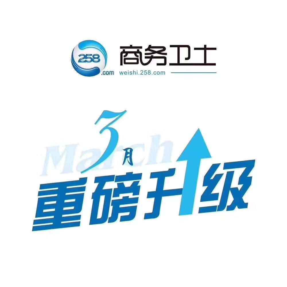 營銷推廣策劃-吉林創新型的商務衛士公司