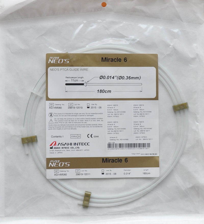 有品質的導絲廠家供應,XT-A導絲