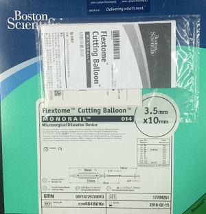北京哪里有卖优惠的波士顿支架_波科切割球囊