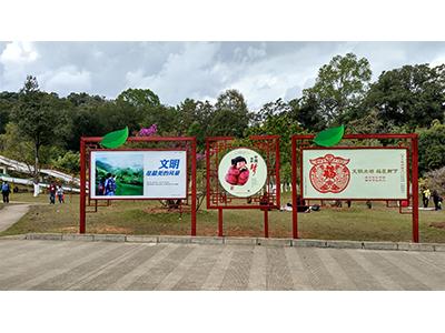 甘肃社会主义核心价值观展架订做-甘肃兰州社会主义核心价值观展架制作厂家