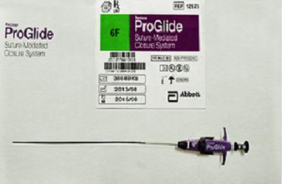 先健濾器-北京供應不求的止血器銷售
