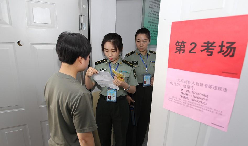 部队士兵参加军考考试临场救急秘籍