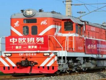 山東好的鐵路國際聯運推薦,忻州鐵路國際聯運公司