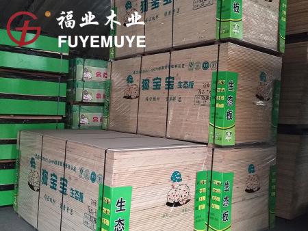阳江家具板定制-知名的家具板厂家就是福业木业