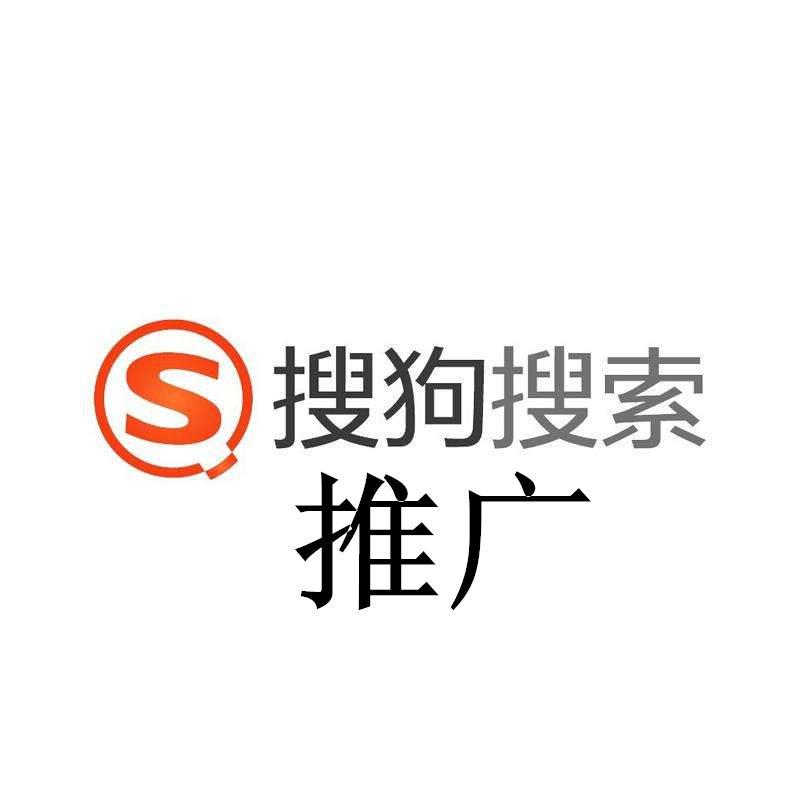 可信赖的百度推广公司_营口鼎缘科茂网络-大石桥360推广