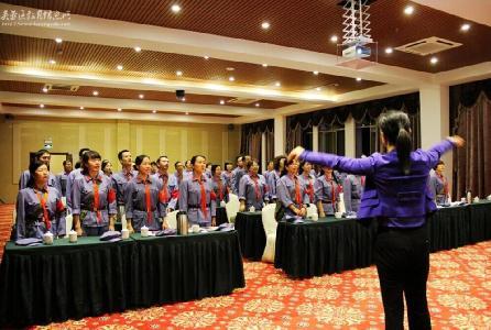 西柏坡培训基地【学校】西柏坡党性干部培训机构