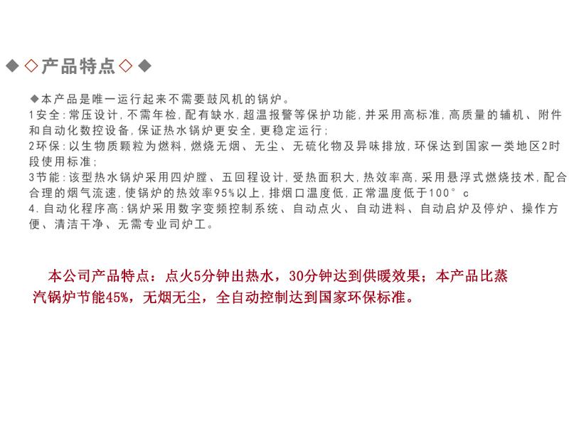 菏泽锅炉厂家加工定制报价_规模大的生物质常压热水锅炉公司
