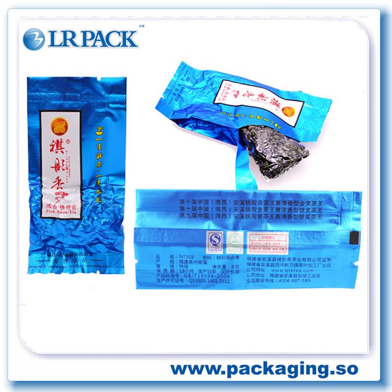 广州供应泡茶真空茶叶背封内袋铝箔小泡茶包装袋