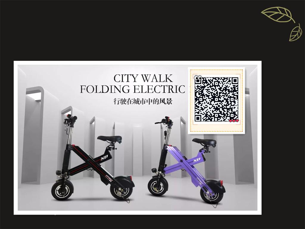 广州共享电动车免费电动车