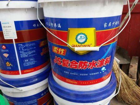 西宁防水公司_专业承接各种大小防水工程_家庭防水!