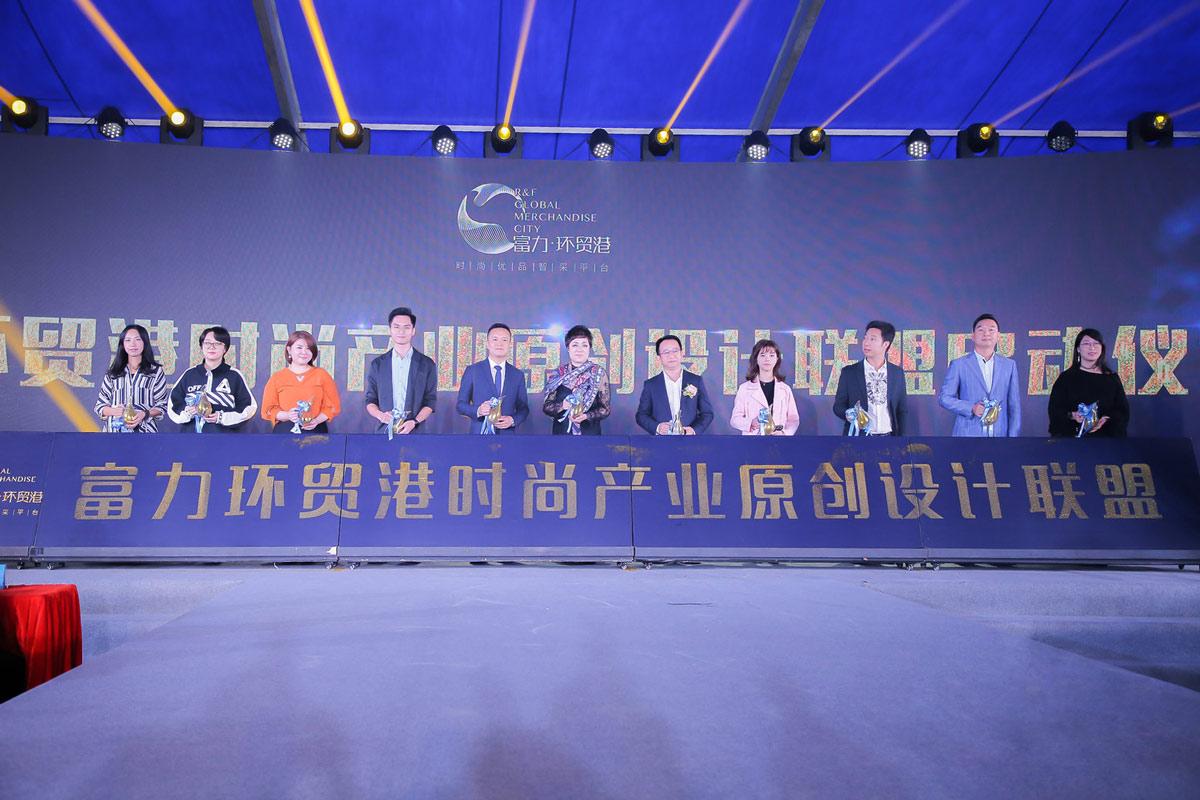 皮具原创设计第十五届中国狮岭皮革皮具节完美收官!