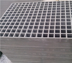 洗車房玻璃鋼格柵板