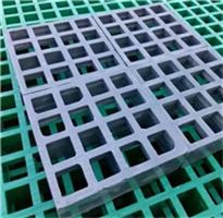 耐阻燃玻璃鋼格柵板
