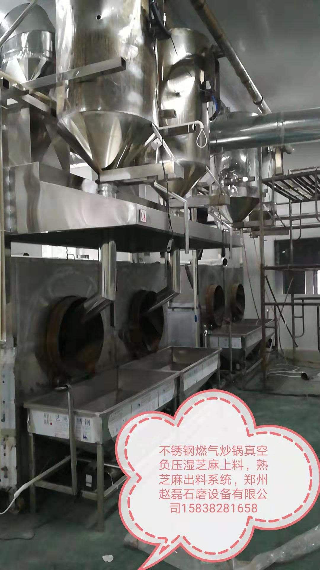 自动上料机油脂厂流水线设备-热荐高品质芝麻上料机质量可靠