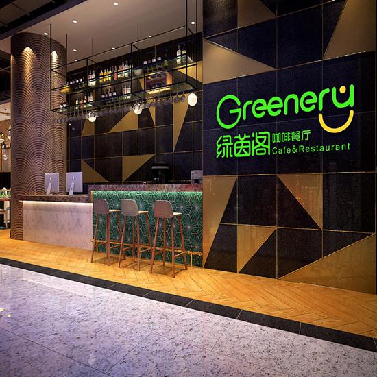 河南鄭州綠茵閣音樂主題餐吧裝修設計 主題咖啡廳裝修哪家好