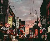 劳工签证拒签再签-哪儿有提供信誉好的韩国公益事业投资移民