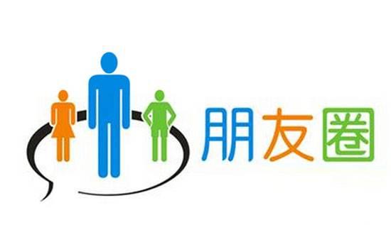 口碑好的朋友圈广告推荐_南京提供朋友圈广告