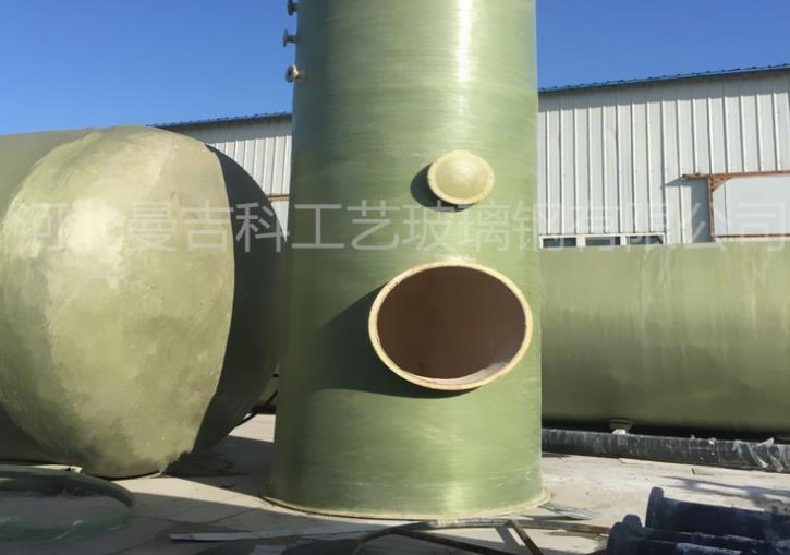 玻璃钢脱硫塔供应-专业的砖厂玻璃钢脱硫塔供应商