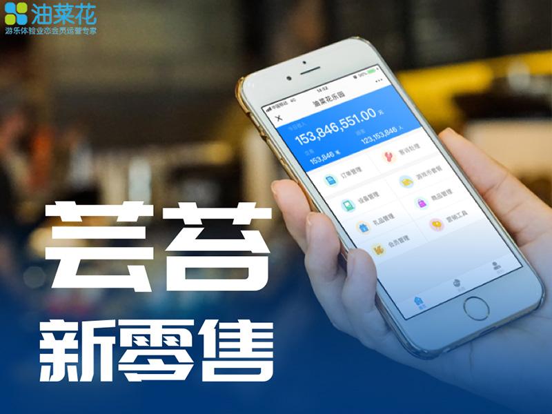 娃娃机会员管理系统-广州可信赖的娃娃机管理系统推荐
