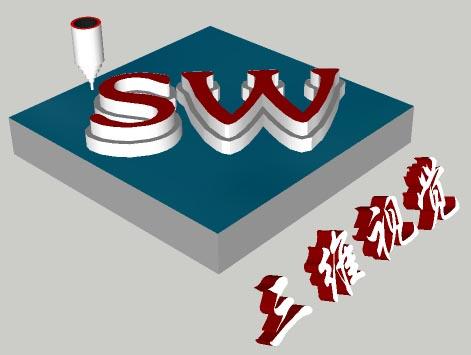 新疆三維視覺模型有限責任公司