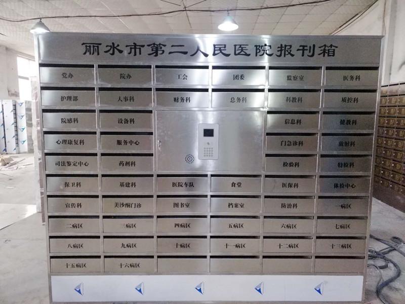 云南智能電子信報箱廠家|河南智能信報箱批發商