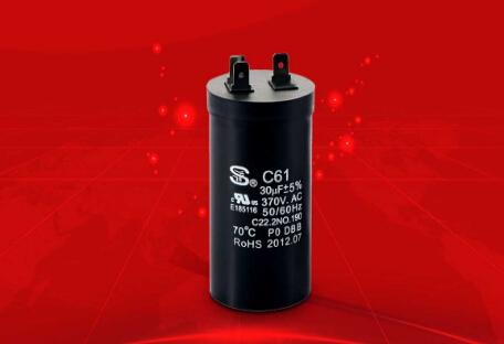 S3电容|胜业电气_声誉好的风扇电容器装置公司