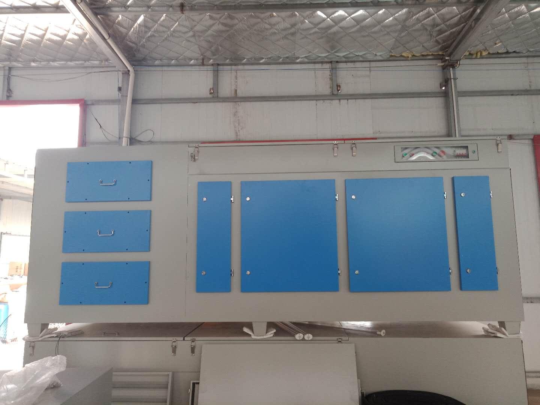 廠家 直銷高效除惡設備 活性炭光氧一體機設備