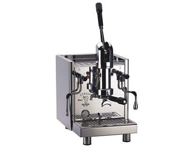 咖啡原料价格-厦门地区有品质的咖啡机供应商
